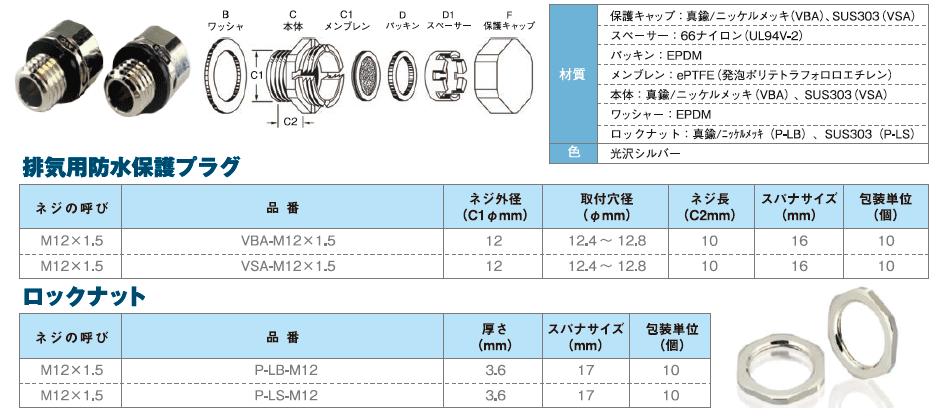 メタル製VGA