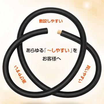 かるまげ【600V 難燃・可とう性架橋ポリエチレンエコケーブル】