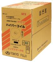 TPCC6(ハイパーコイル) カテゴリー6 Cat. 6 (屋内用)