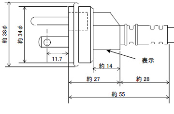 防雨型プラグ付電源コード 12A(15A可)125V2P+E