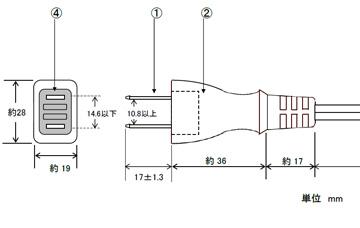 プラグ付電源コード 7A125V2P