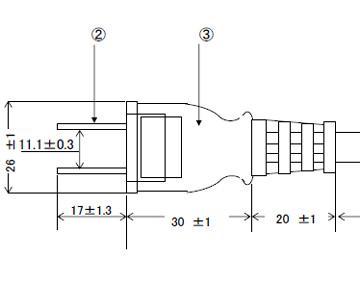 延長コードセット 15A125V2P