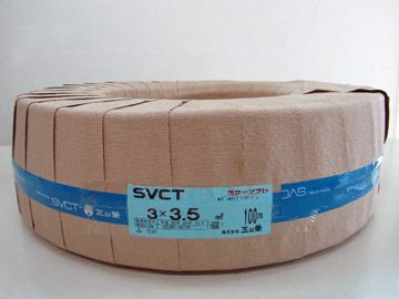S-VCT