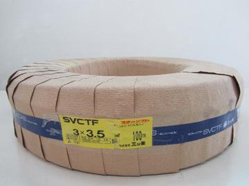 S-VCTF