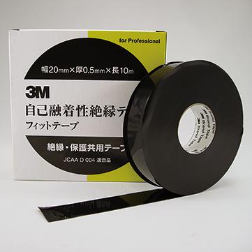 フィットテープ