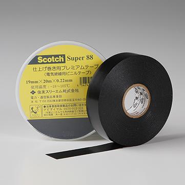 耐熱耐寒ビニールテープ スーパー88