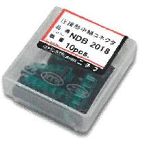NDB 2018