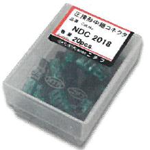 NDC 2018