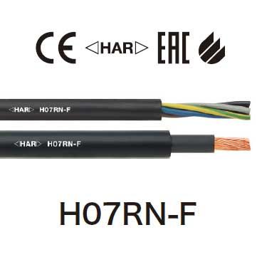 LAPP H07RN-F